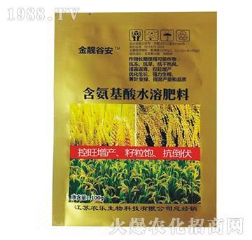 含氨基酸水溶肥料-金靚谷安-生農世澤