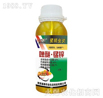 42%唑醚・锰锌-星斑全灭-道森农业