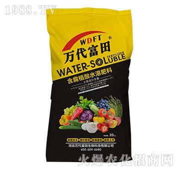 20kg含腐殖酸水溶肥料-万代富田