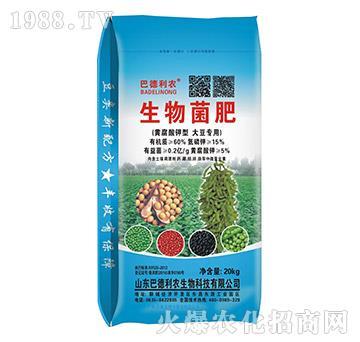 黄腐酸钾型大豆专用生物菌肥-巴德利农
