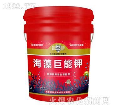 含大量元量水溶肥科-海藻巨能钾-瀚宇作物