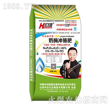 升级换代型奶蛋白冲施肥15-15-15+TE-华太隆-中农化