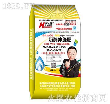 升级换代型奶蛋白冲施肥15-5-30+TE-华太隆-中农化