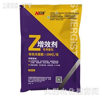 增效剂专用菌包-华太隆-中农化