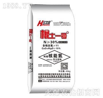 钙镁核能氮-根土一号-华太隆-中农化