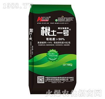 微生物菌剂-根土一号-华太隆-中农化