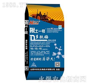 多肽酶颗粒水溶肥15-15-15-根土一中农化