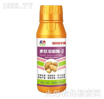 马铃薯专用多肽溶菌酶-
