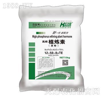5kg高磷植炼素(原粉)-12-50-8+TE-中农化