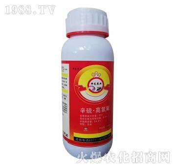 25%辛硫・高氯氟-神龙农业