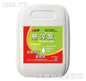 氨基酸液体氮肥-悬浮氮-华太隆-中农化