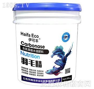含氨基酸水溶肥料-羽毛精-海法農業