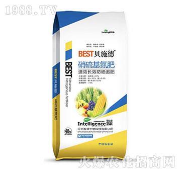 硝硫基氮肥-贝施德-智源生物