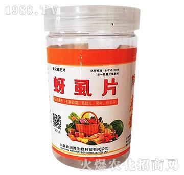 蚜虱片-茄果通用(西紅柿、茄子、黃瓜、辣椒、甜西瓜等)