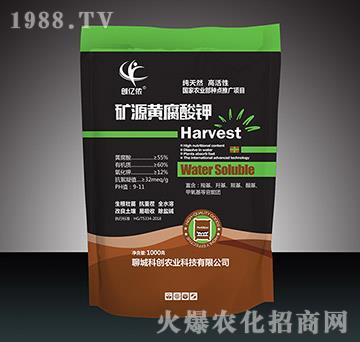 礦源黃腐酸鉀(1000g)-創億儂
