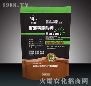 矿源黄腐酸钾(500g