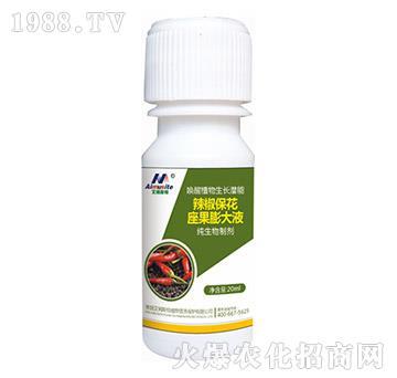纯生物制剂-辣椒保花座