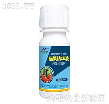 纯生物制剂-座果精华液