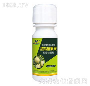 纯生物制剂-甜瓜座果灵