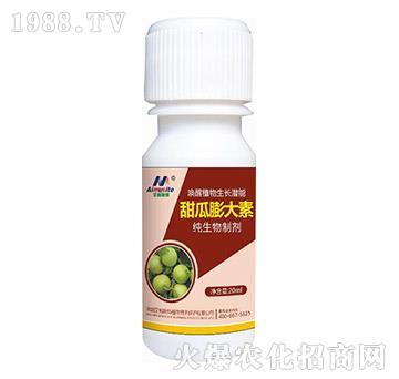 纯生物制剂-甜瓜膨大素
