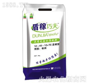 高磷型大量元素水溶肥料12-45-12+TE-盾稼巧夫-艾姆斯特
