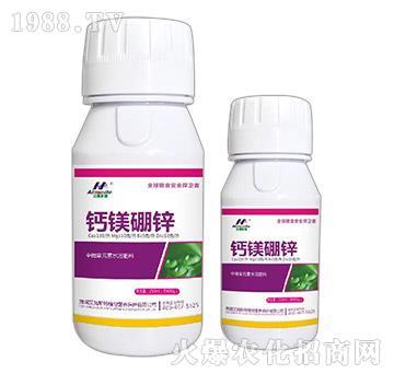 钙镁硼锌-艾姆斯特