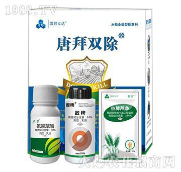 水稻全能型除草劑-唐拜雙除-富邦作物