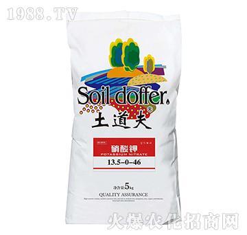 硝酸鉀13.5-0-46-土道夫