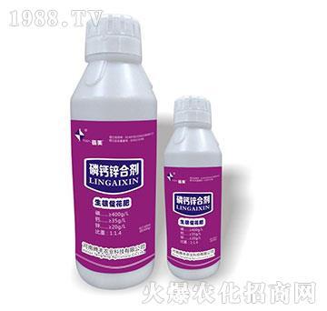 磷钙锌合剂(生根促花肥)-蓓美-腾丰农业