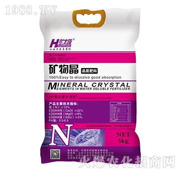 中量元素水溶肥-矿物晶-中农化