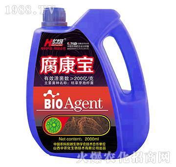 枯草芽孢杆菌-腐康宝-华太隆-中农化