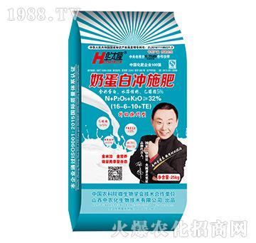升级换代型奶蛋白冲施肥16-6-20+TE-华太隆-中农化