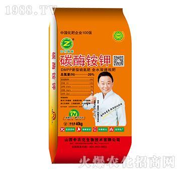 40kg碳酶铵钾-中农化