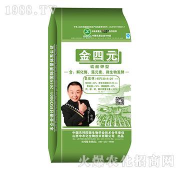 硫酸钾型金四元20-5-20-中农化