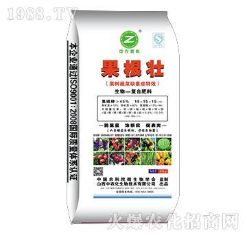 生物复合肥料15-15-15-果根壮-中农化