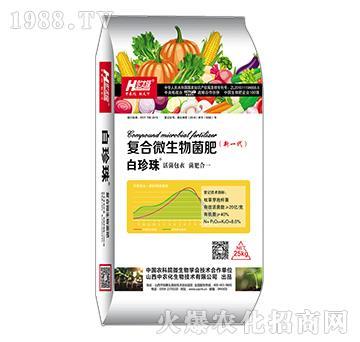 复合微生物菌肥-白珍珠-中农化