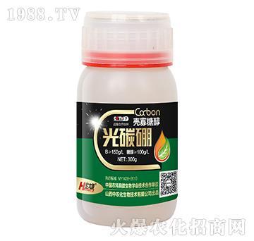 壳寡糖醇-光碳硼-中农