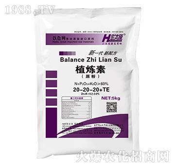 植炼素(原粉)-20-20-20+TE-中农化