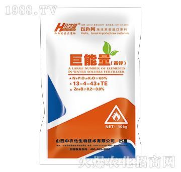 高钾型巨能量-13-4-43+TE-中农化