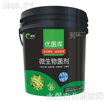 微生物菌剂-优菌库-爵利