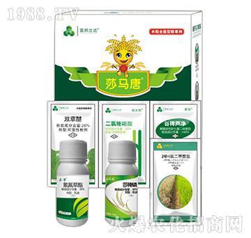 水稻全能型除草劑-莎馬唐-富邦作物
