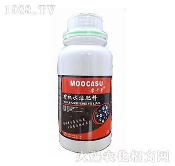 有機水溶肥料-摩卡素-強芯國際