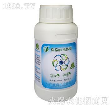 液体硼-保格丽-盈农农业