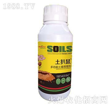多功能土壤調理劑-土扒鼠-海拉維