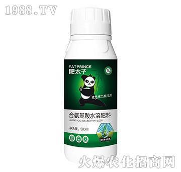 含氨基酸水溶肥料-肥太子