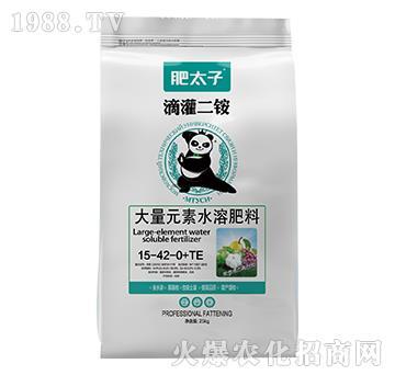 大量元素水溶肥料15-42-0+TE-滴灌二銨-肥太子