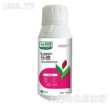 多肽缓释液体氮肥-乐喷-中瑞欢田-中瑞利农