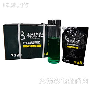 液�w脲醛��氮肥350-0-0-橄���-�|�生�B