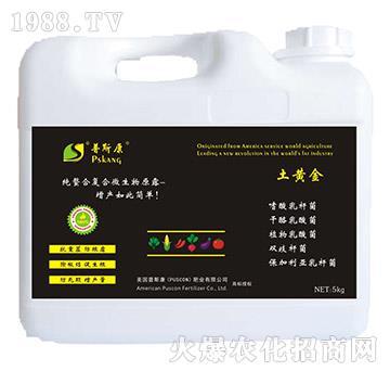 土黄金微生物菌剂-普斯