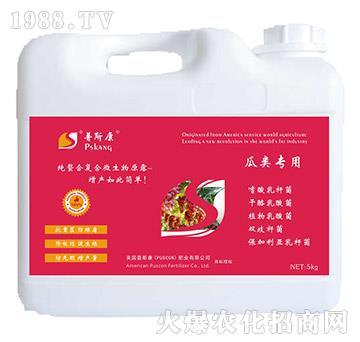 瓜果专用微生物菌剂-普
